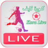 تحميل Kora Live كورة لايف بث مباشر