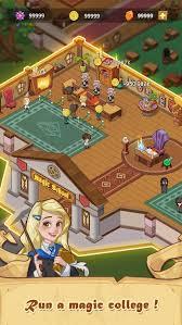 تحميل لعبة Idle Magic School مهكرة من ميديا فاير