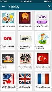 تنزيل برنامج Glostar TV بث مباشر للقنوات