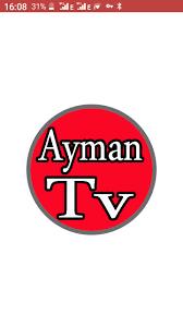 تحميل تطبيق أيمن تي في Ayman TV برابط مباشر