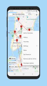 تحميل برنامج Location Changer مهكر [Fake GPS]